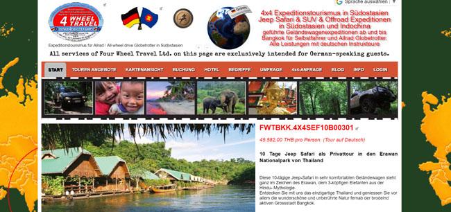 Adventure Reise Shop für deutschsprachige Abenteuer Reisen